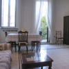 Italy Sorrento Apartments for Rent – Fully Furnished